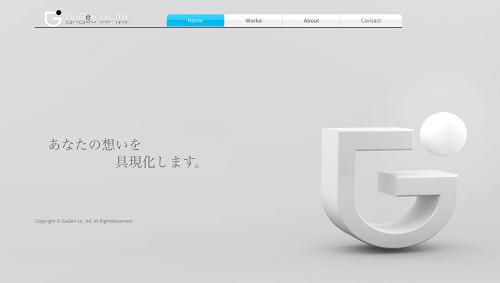 フリーデザイナーを大阪でお探しなら、お客様に寄り添ったWEBデザイン・グラフィックデザインをする「インターステラー」へ