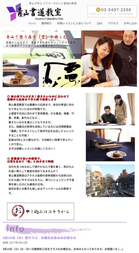 大阪のデザイン会社